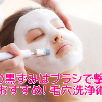 pore-cleaning-brush_011